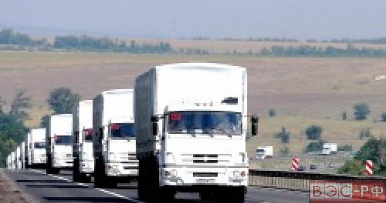 Украина принимает груз из России как гуманитарную помощь