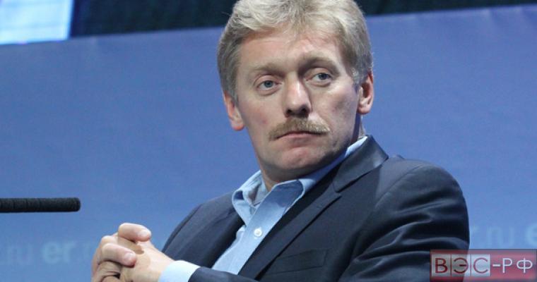 пресс-секретарь главы РФ Дмитрий Песков
