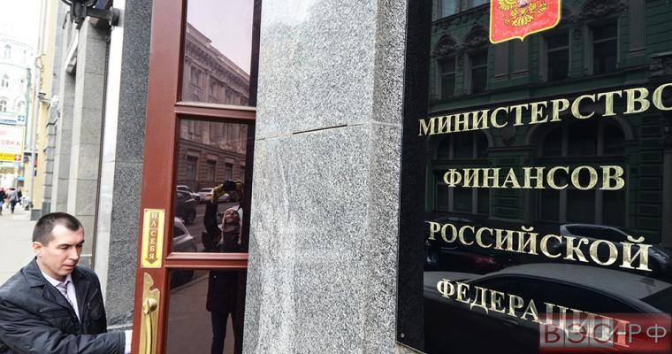 Минфин РФ предложил дополнить перечень подакцизных товаров авиационным керосином