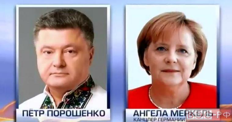 Меркель и Порошенко провели встречу в Киеве