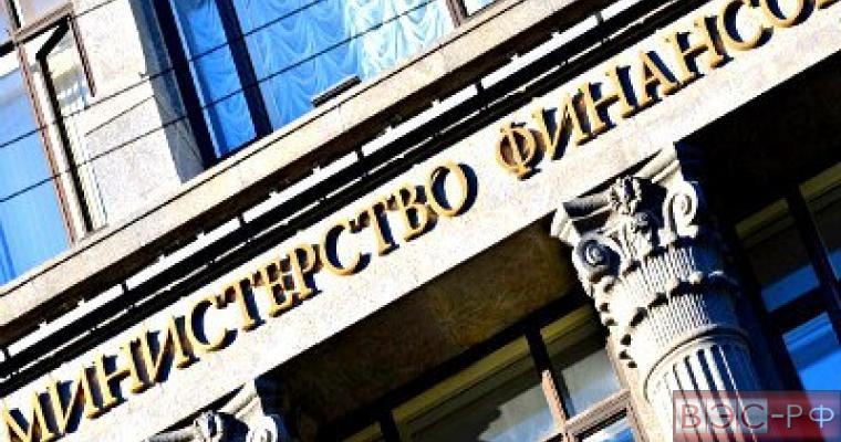 Минфин выкупит акции ВТБ и Россельхозбанка на сумму 239 млрд. рублей