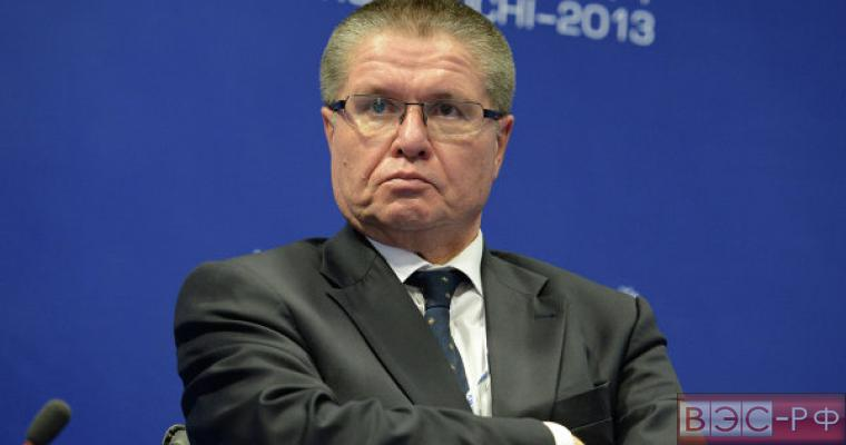 Глава министерства экономического развития РФ Алексей Улюкаев