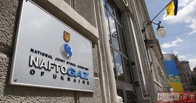"""""""Нафтогаз"""" рассчитывает транзит газа по заниженной цене"""