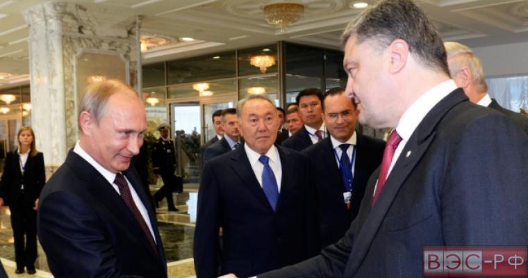 Путин, Порошенко, Минск