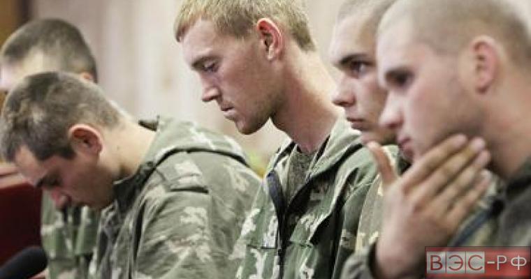 Задержанные на Украине военнослужащие РФ переданы на родину