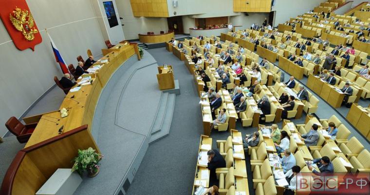 Проект ФЗ о ратификации Договора о Евразийском экономическом союзе внесен на рассмотрение Госдумы РФ