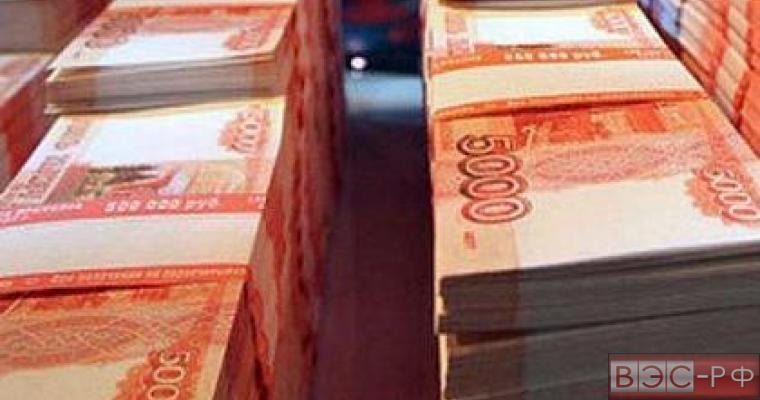 Резервный фонд РФ вырос на 9,4% в августе