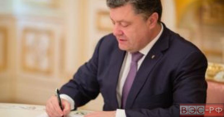 Петр Порошенко упразднил 20 вспомогательных ведомтсв
