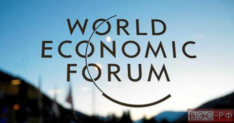 Россия поднялась на 11 пунктов рейтинге конкурентоспособности экономик стран мира