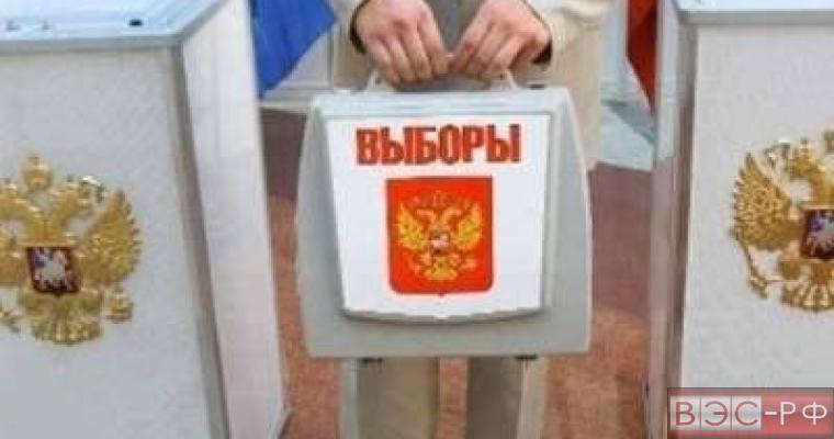 Выборы Россия москва