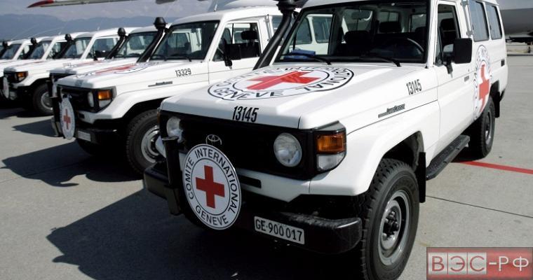 МККК пока не смог доставить гумпомощь в Луганск
