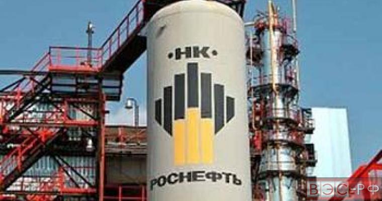 «Роснефть» и PetroVietnam создадут СП для разработки двух участков Печорского шельфа