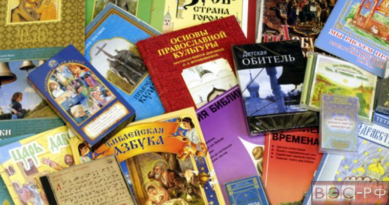 учебники по ОПК