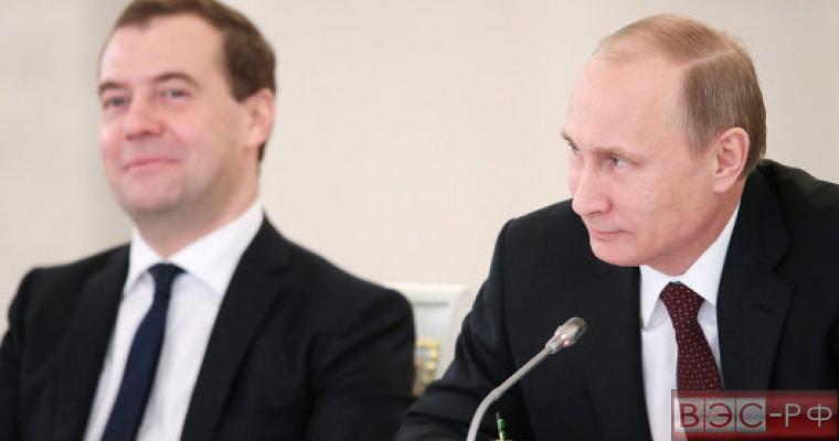 Путин согласился с предложением Медведева упразднить некоторые ведомтсва