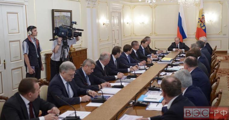 совещании по государственной программе вооружений