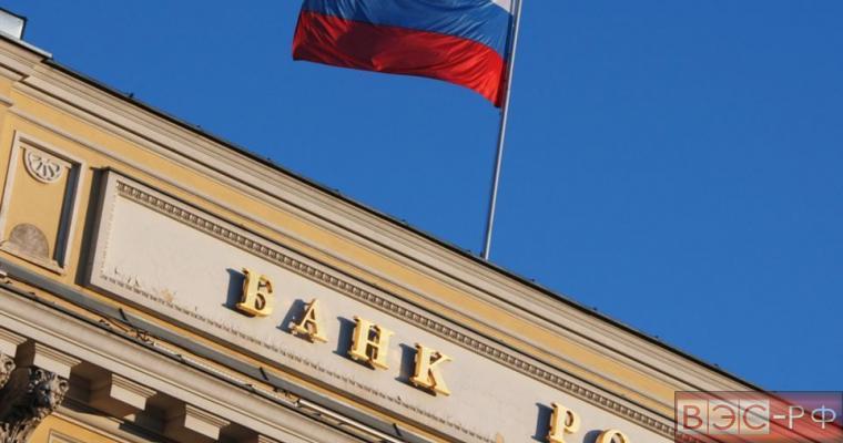 В России планируется создать публичные списки подозрительных клиентов банков