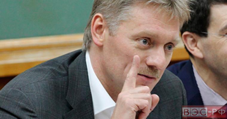 Дмитрий Песков: новые санкции ЕС незаконны