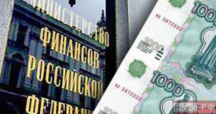Минфин нашел дополнительные средства, которые направит на развитие Крыма