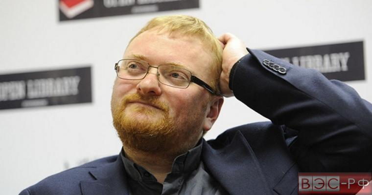 Виталий Милонов, депутат от партии «Единая Россия», член Законодательного собрания Петербурга