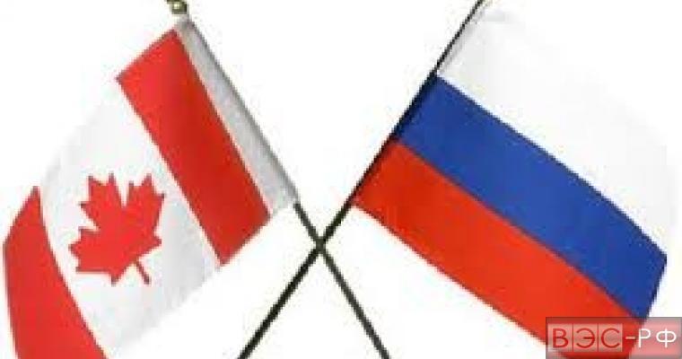 Канада исключила из санкционного списка два российских банка