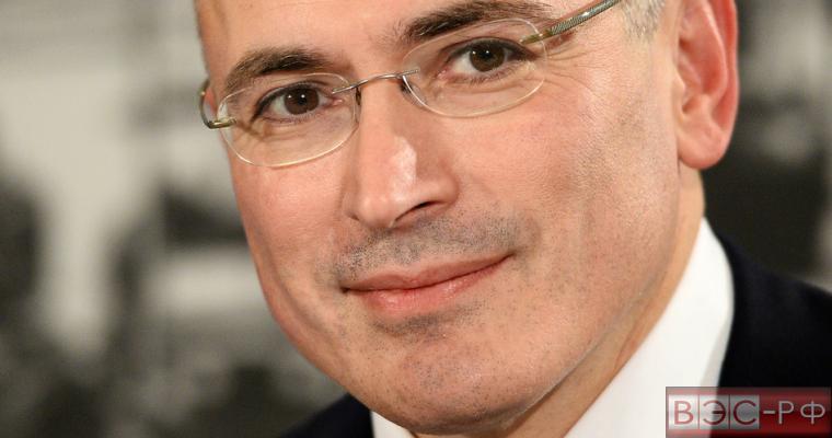 Ходорковский готов стать российским президентом