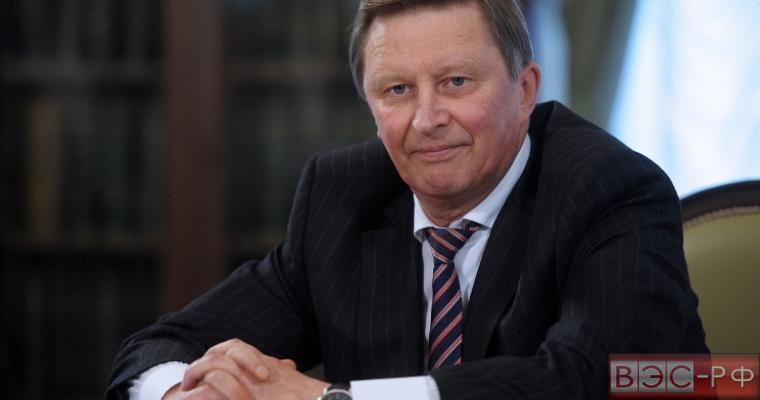 Иванов: Россия не намерена выходить из договора РСМД