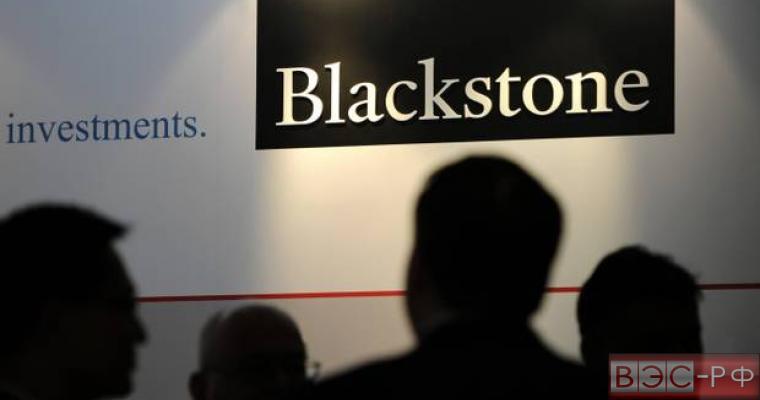 Blackstone Group, инвестиционная корпорация США