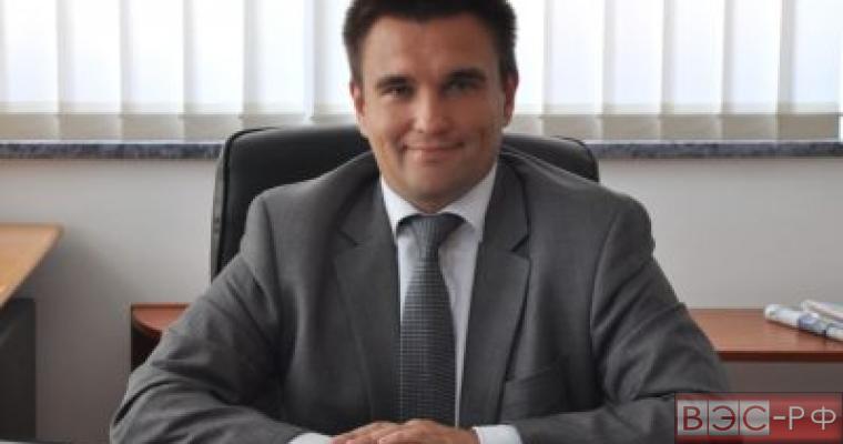 Власти Украины готовы провести местные выборы в Донбассе 9 ноября