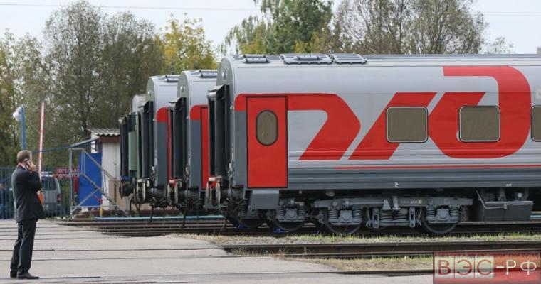 РЖД поезда