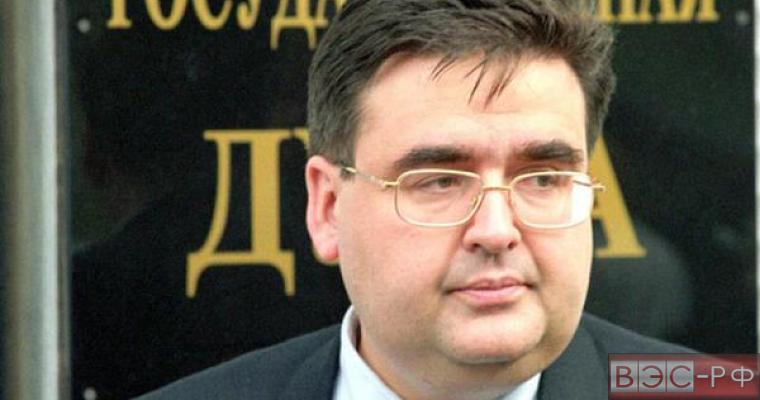 Госдума освободила Алексея Митрофанова от занимаемой должности