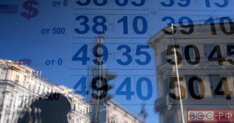 39 рублей за доллар новая историческая реальность