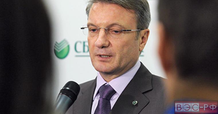 """Греф: """"Сбербанк"""" поддержит позицию ВТБ по взысканию долгов """"Мечела"""" через суд"""