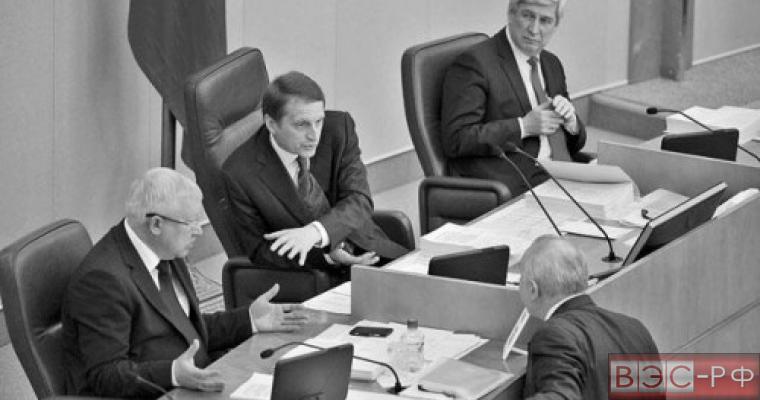 Спикер Госдумы будет выдавать депутатам разрешение на выезд за границу