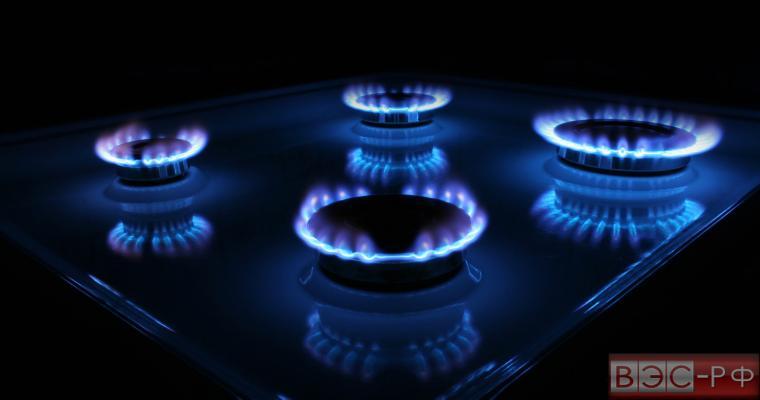 комфорки газ