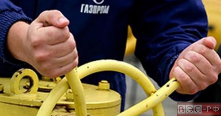 Украина согласилась на предоплаченную систему поставок газа