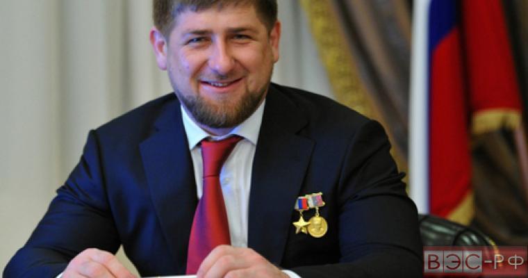 Главу Чечни увековечили на серебряной монете