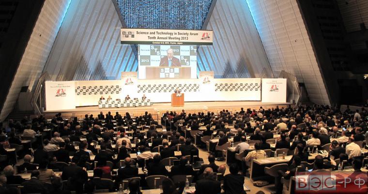 STS? Международный форум науки и технологий в обществе
