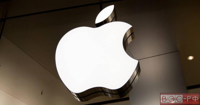 Apple выпустит новый iPad Air 2