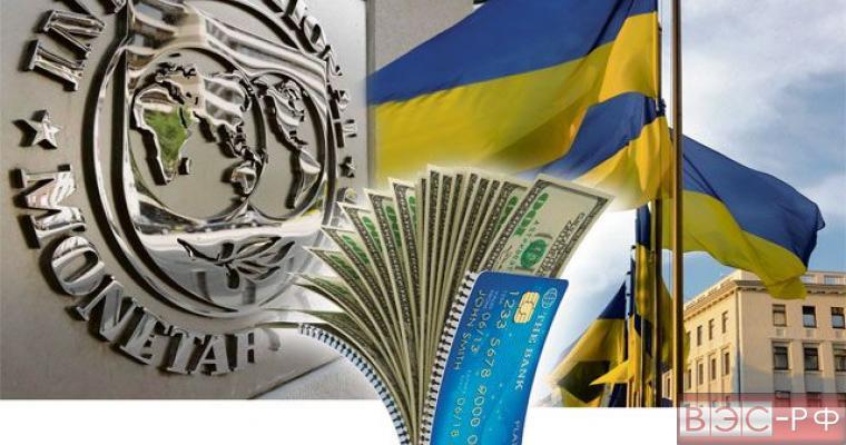 МВФ уверен, что Украине снова понадобиться кредит