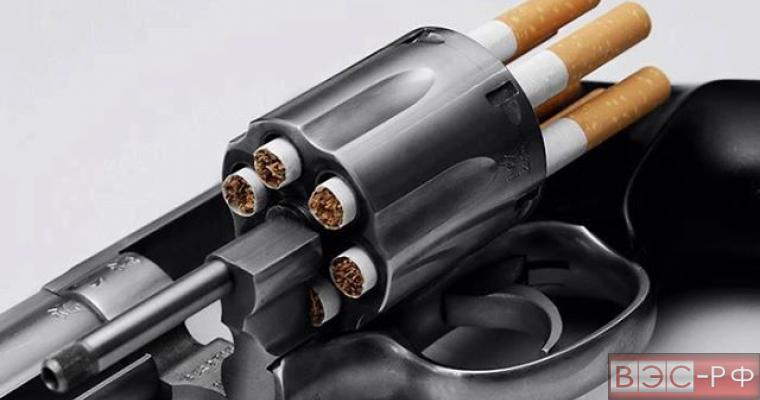 Акцизы на табак возрастут на 70%, цена за пачку до 216 рублей