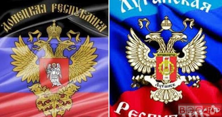 НР и ЛНР объединятся в федерацию под названием СНГ