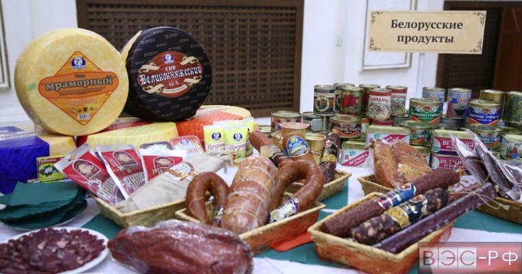 Белоруссия и Москва договорились об увеличении поставок продуктов