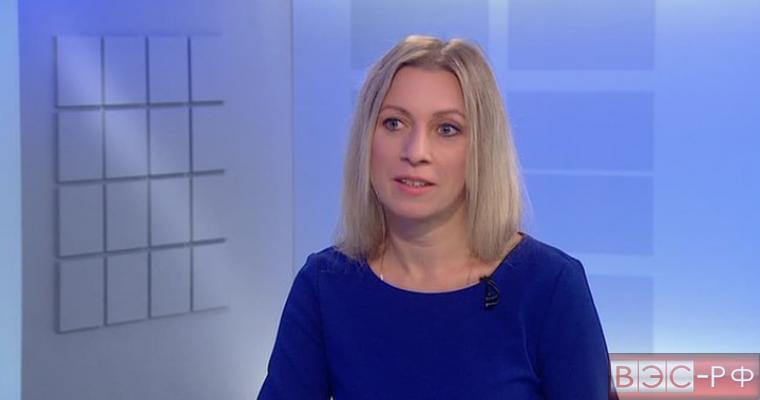 МИД РФ опроверг информацию о сотрудничестве с Госдепартаментом США по обмену разведданными