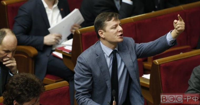 Лидера радикалов Украины Ляшко забросали яйцами