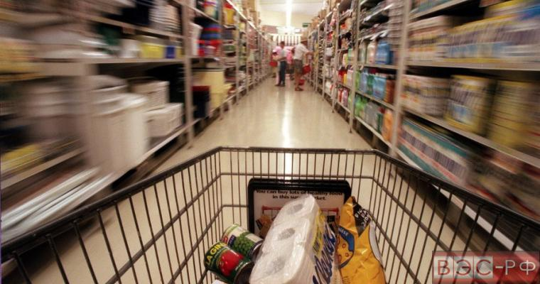 Союз потребителей будет информировать о минимальных ценах на товары