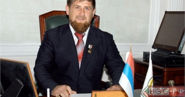 Рамзан Кадыров пообещал найти и уничтожить главаря ИГ