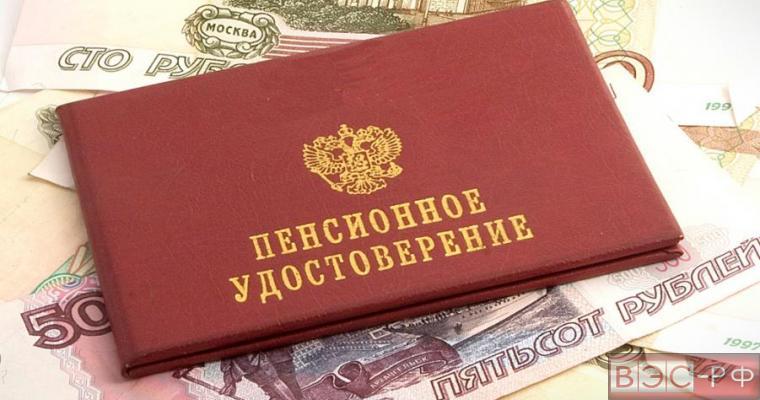"""Госдума продлила """"заморозку"""" пенсионных накоплений еще на один год"""
