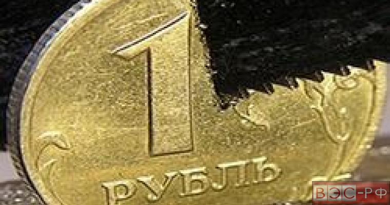 кусок железного рубля