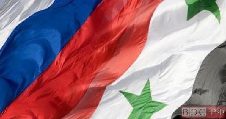 Флаги Сирии и России