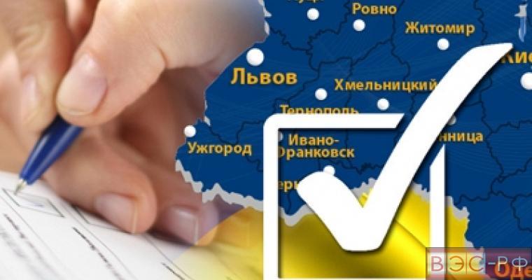 Украинцы смогут голосовать за депутатов Украины, находясь в России